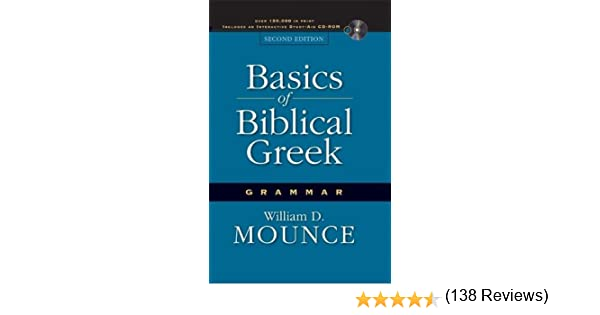 Basics of Biblical Greek Grammar: William D. Mounce: 0025986250874 ...