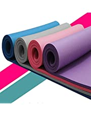 $52 » 15MM NBR Thick High Density Anti-Skid Yoga Mat Exercise Pad Health Lose Weight Fitness Workout Mat for All Types of Yoga, Pilates, Stretching, Meditation & Floor Exercise (Purple)
