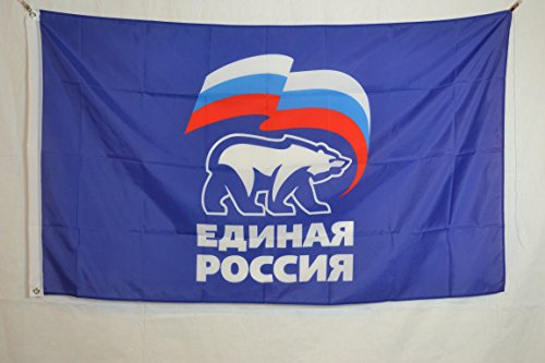 United Russia Flag Banner 3x5