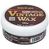 ニッペホームプロダクツ:VINTAGE WAX 木部用ワックス塗料 エボニーブラック 160G