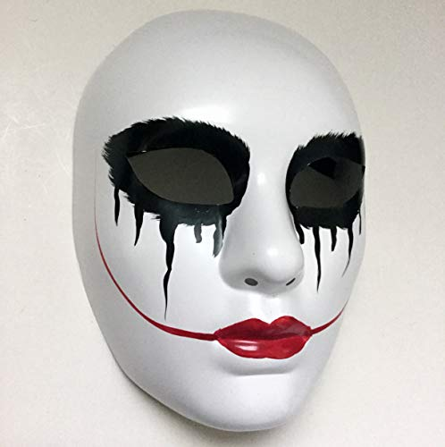 Smiley Horror Movie Mask (MasqStudio Scary Smiley Bloody Lips The Purge mask Anarchy Movie Women mask Horror Masked Men Halloween Costume)