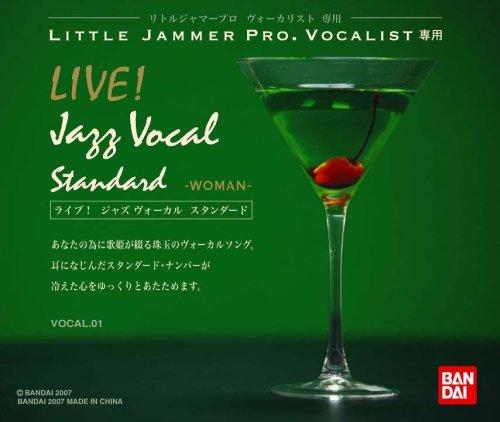 LITTLE JAMMER PRO. VOCALIST専用別売カートリッジ LIVE! Jazz Vocal Standard - WOMAN - B000PHX0Q4