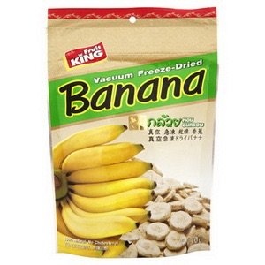 Fruit King Banana Chips No Sugar Added, Real Healthy Snack 70g. (Pack2)