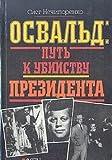 img - for Osvald: Put k ubiistvu prezidenta : Agent KGB? Agent FBR? Agent TSRU? Kozel otpushcheniia? Ubiitsa-odinochka? (Russian Edition) book / textbook / text book