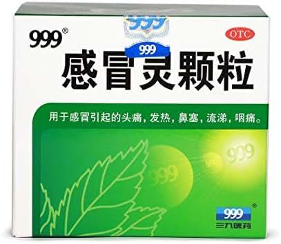999 Gan Mao Ling Cold Remedy Granular 9 Packets 10g Per Packets