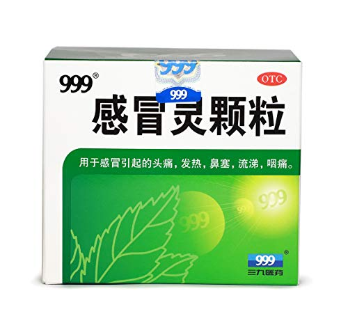 999 Gan Mao Ling Cold Remedy Granular 9 Packets 10g Per Packets