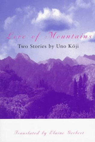 Love of Mountains (Oxford Authors)