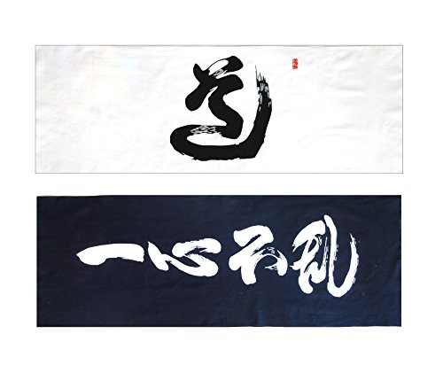 TENUGUI - Japanese Cotton Towel 2 pieces set : Samurai's precept (Spirit)