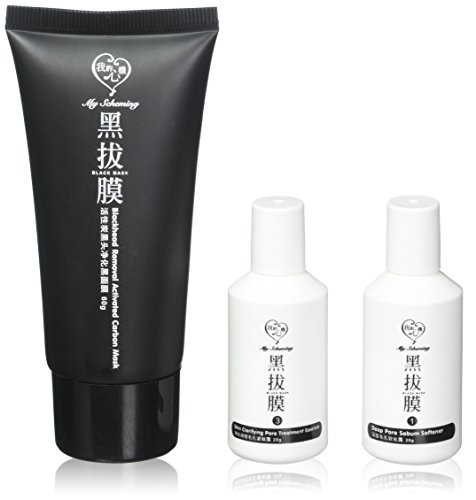 SaiDeng Blackhead Remover Mask Beauty Oil Control Blackhead