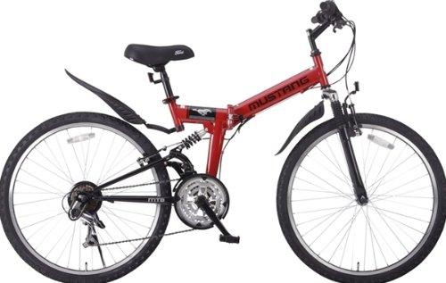 マスタング 26インチ 折りたたみ自転車(18speed) 19008 【自転車 折り畳み自転車 マスタング】 B00HQZ2Y7O