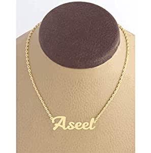 21K Gold Plated Necklace With Name Aseel