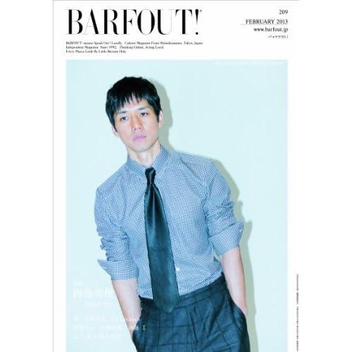 BARFOUT! 209 表紙画像