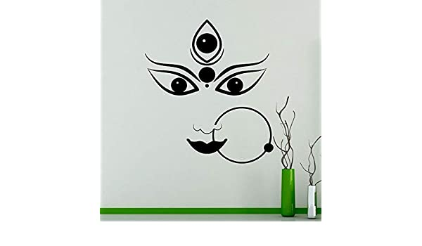 Ajcwhml Durga Dios hindú calcomanía de Vinilo hinduismo Etiqueta de la Pared Interior decoración del Dormitorio Asia India Murales de Pared decoración Wallpaper 57X64CM: Amazon.es: Hogar