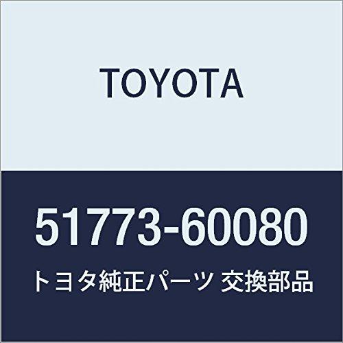 Genuine Toyota 51773-60080 Door Step Cover
