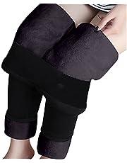 Orgrul Thermolegging voor dames, gevoerde legging, hoge taille, dikke panty's, winter, warm, sportlegging, lang voor dagelijks gebruik, outdoor