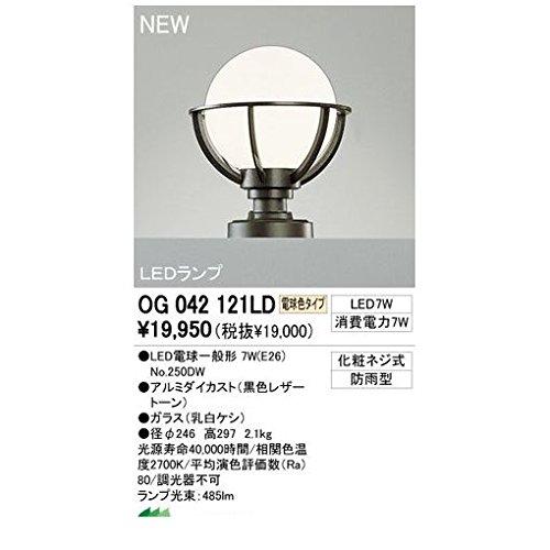 BM46890 LED門柱灯 B00MHB609U 10916