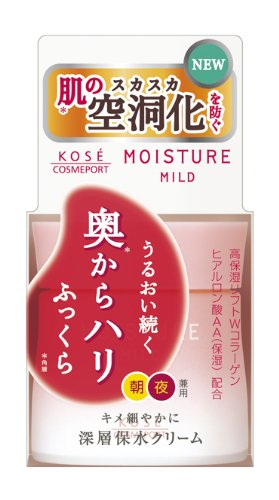 - KOSE Moisture Mild Cream, 0.13 Pound