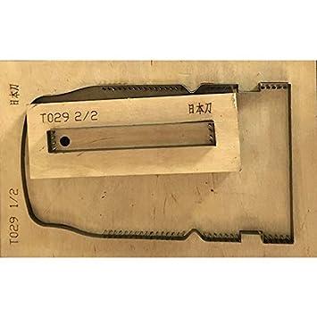 Amazon.com: AIBOAT - Plantilla de acero japonés para ...