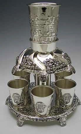 Jerusalem Hamsa Motifs Silver Plated 6 Cup Kiddush Wine Fountain