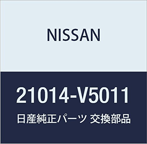 Nissan 21014-V5011, Engine Coolant Pipe O-Ring by Nissan