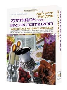 Book Zemiros / Bircas Hamazon: Sabbath song and Grace after meals: A new translation with a commentary anthologized from Talmudic and Midrashic sources
