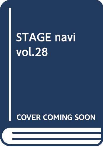 STAGE navi vol.28