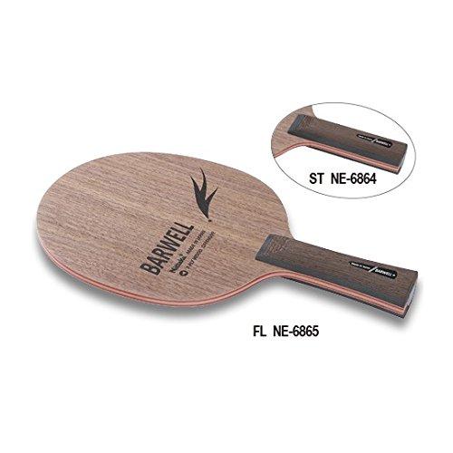 ニッタク 卓球ラケット NE-6864 BARWELL ST バーウェル ST 匠極めた7枚合板-ハードタイプ ニッタク / Nittaku B00MUC99G2