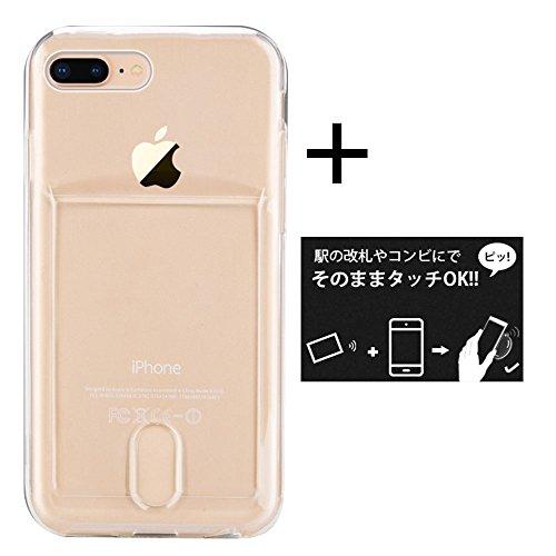 通り文化寄付TaoTech iPhone8plus 7Plus 専用 エラー防止シート付き TPU クリア ケース カードホルダー ソフト カバー (iPhone7plus/8plus, カードホルダー付/クリア)