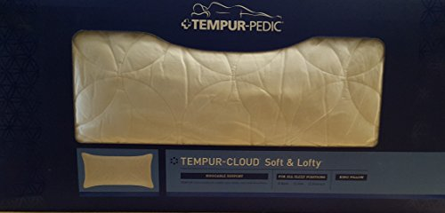 tempur-pedic-tempur-cloud-soft-and-lofty-king-pillow