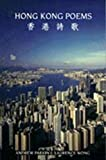 Hong Kong Poems, Andrew Parkin and Laurence Wong, 0921870469