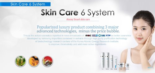 Buy atomy skin care