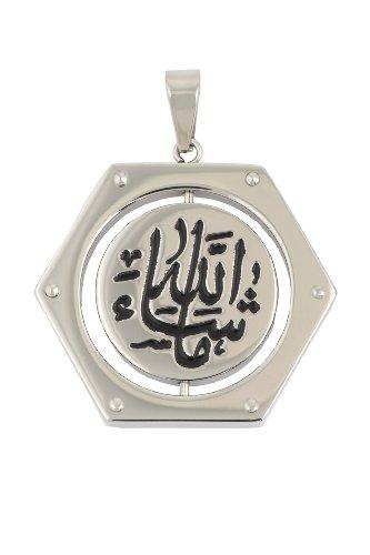 Divine Jewelry Stunning Modern Stainless Steel Muslim Ma Sha'a Allah Pendant in Arabic Calligraphy Script