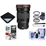 Canon EF 200mm f/2.8L-II (USM) Auto Focus Telephoto Lens U.S.A - Bundle with 72mm Filter Kit, Lens Wrap (19x19), Lens Cap Leash II, Cleaning Kit, Special Professional Software Package