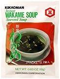 Kikkoman Instant Wakame (Seaweed) Soup (9 Pockets in 3 Packs) - 1.89 Oz