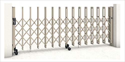 三協アルミ クロスゲートT 3クロスタイプ 片開き親子タイプ 73DO(13S+60T)H14(1410mm) ガイドレールタイプ(後付け) 『カーゲート 伸縮門扉』 ブラック