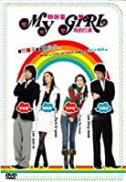 My Girl - Hit Korean Drama Korean With English Subtitles 4 Dvd Set