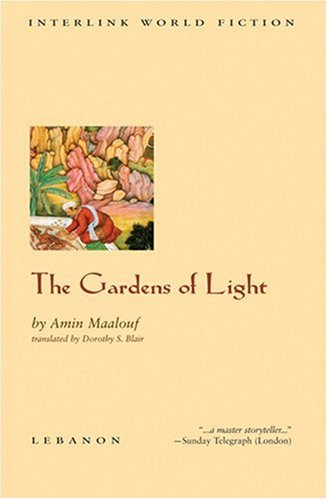 Garden Of Light Maalouf - 1