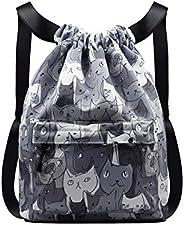 YANAIER Waterproof Drawstring Backpack Sports Gym Bag for Women Men Kids String Bag Sackpack for Yoga/Beach/Sh