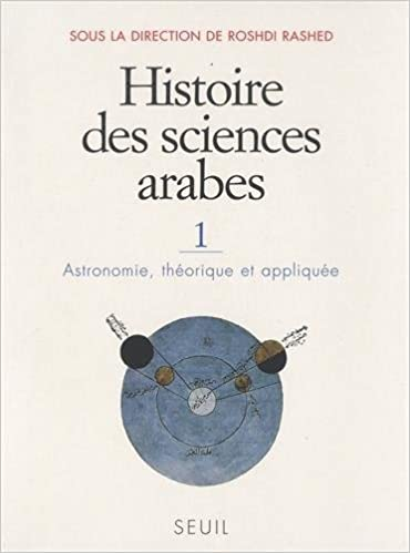 sciences arabes