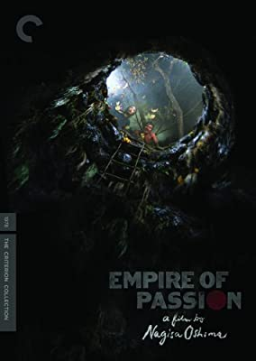 Empire of Passion (The Criterion Collection)