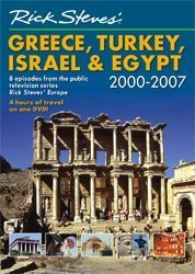 (Rick Steves' Greece, Turkey, Israel and Egypt, 2000-2007)