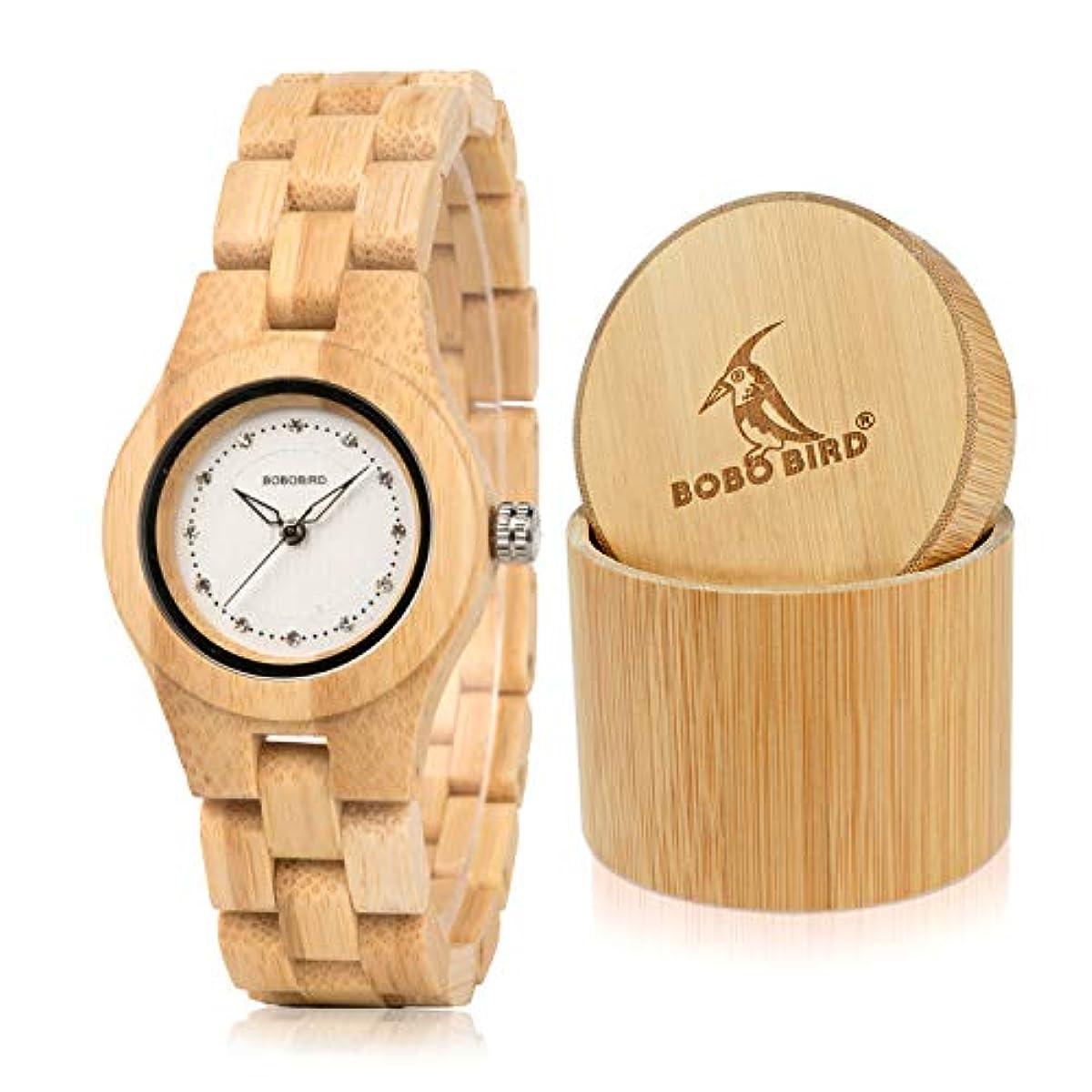 [해외] BOBO BIRD여성인 소녀 목제의 손목시계 다이아몬드 다이얼 쿼츠 시계 기프트 박스 (베이지)