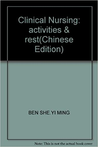 Book Clinical Nursing: activities & rest(Chinese Edition)