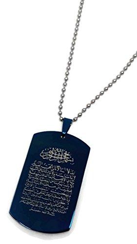 Al-Ameen Ayatul Kursi Quran Stainless Steel Pendant Necklace w/Metal Link Chain AMN097 Islamic Arab Muslim Fashion Jewelry (Blue)