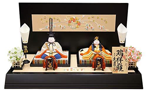 雛人形 久月 ひな人形 雛 木目込人形飾り 平飾り 親王飾り 幸一光作 瑞祥雛 正絹 h313-k-70019 D-67   B01MS12JWN