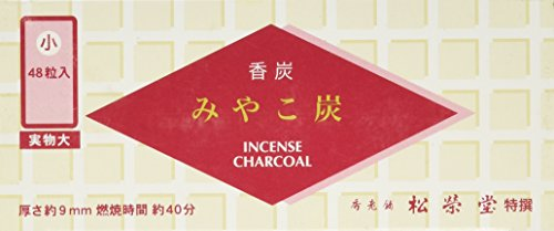 Square Charcoal - Shoyeido - Square Charcoal (Miyako Sumi) - 48 Piece Box