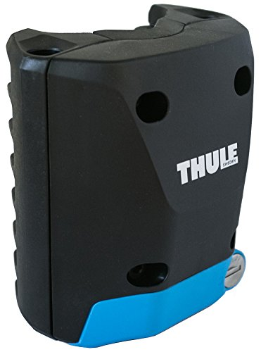 Thule Ride Along Quick Release Bracket - Quick Bracket System
