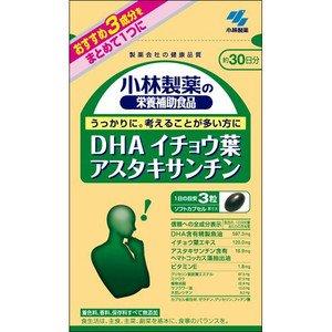 【小林製薬】DHA イチョウ葉 アスタキサンチン 90粒(お買い得3個セット) B01JGDRZ5O