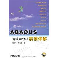 ABAQUS有限元分析实例详解(附光盘)