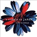 オリジナル曲|JAPAN